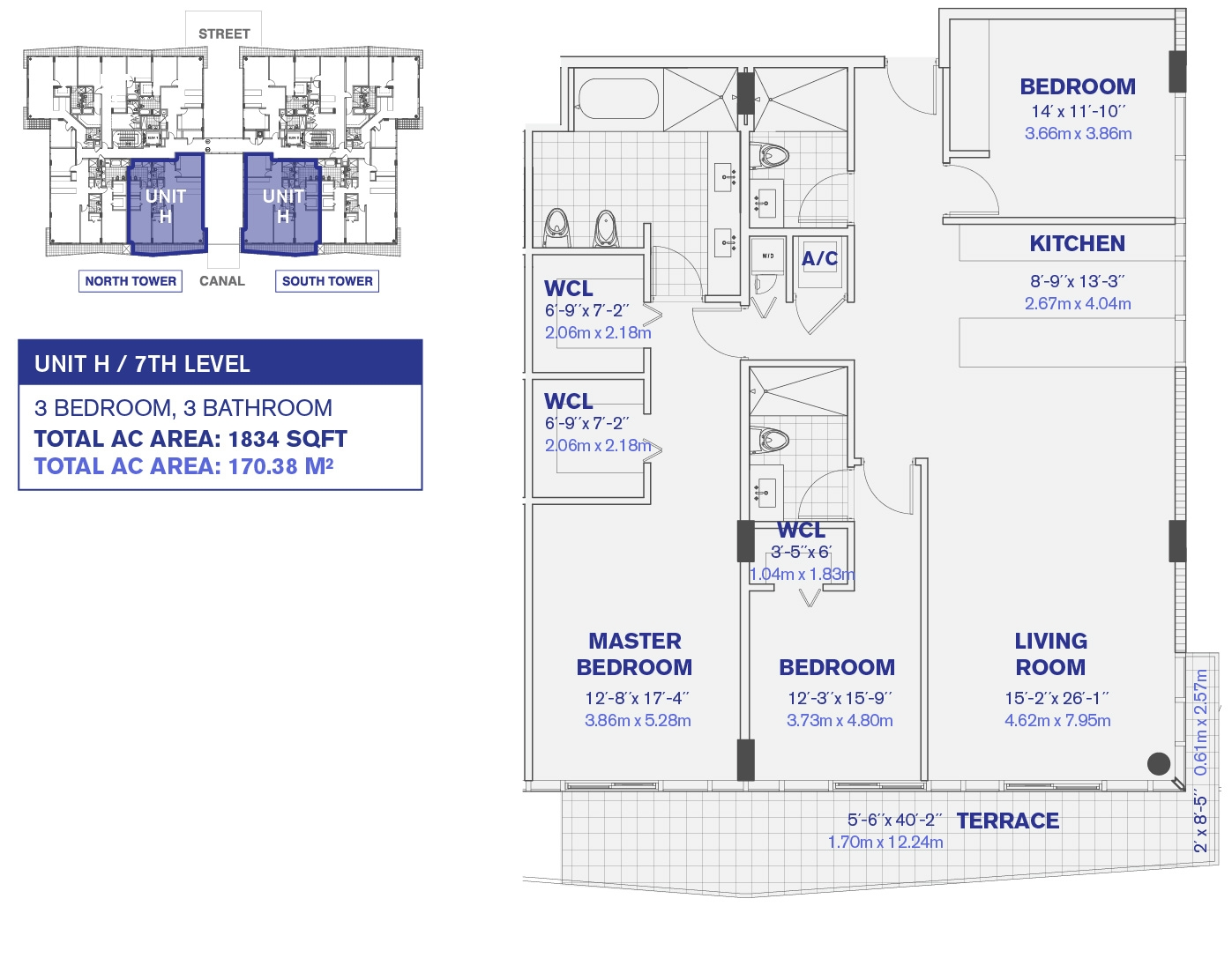 Kai at Bay Harbor 7th Floor Unit H Floor plan